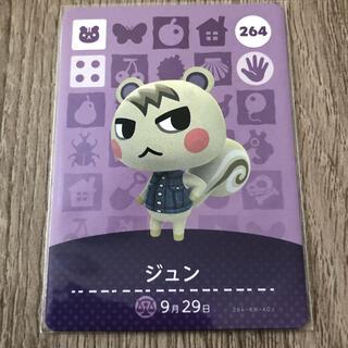 任天堂 - どうぶつの森amiiboカード第三弾