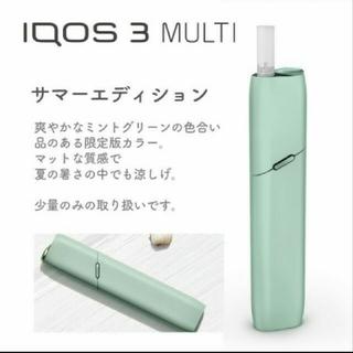 IQOS - 新品 未使用 アイコス 3マルチ 限定カラー ミントグリーン 3MULTI