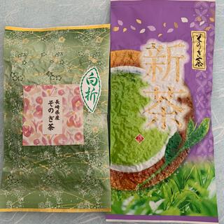 新茶 そのぎ茶 玉緑茶100g 白折80g 日本茶 長崎県産(茶)
