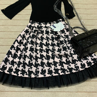 M'S GRACY - エムズグレイシー カタログ掲載スカート
