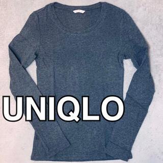 UNIQLO - UNIQLOエクストラファインコットン長袖Tシャツ グレー