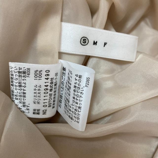 Ameri VINTAGE(アメリヴィンテージ)のアメリ LOUISE ART SKIRT レディースのスカート(ロングスカート)の商品写真