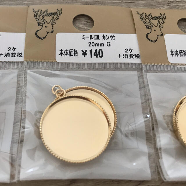 貴和製作所(キワセイサクジョ)の貴和製作所ミール皿カン付(丸)ゴールド2個セット×3袋 ハンドメイドの素材/材料(各種パーツ)の商品写真