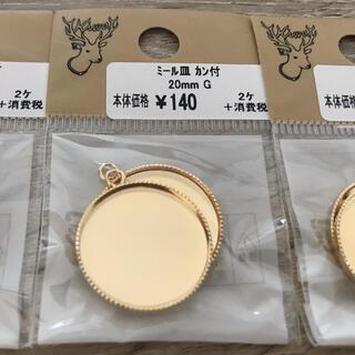 貴和製作所 - 貴和製作所ミール皿カン付(丸)ゴールド2個セット×3袋