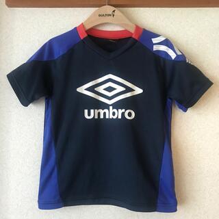 アンブロ(UMBRO)の【umbro】サッカーウェアsize120(ウェア)