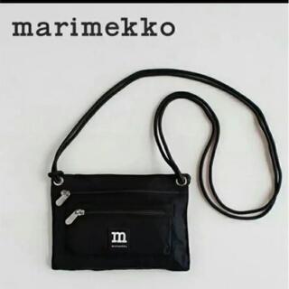 marimekko - マリメッコ サコッシュ トラベルバッグ トラベラーズバッグ ショルダーバッグ