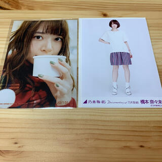 乃木坂46 - 元乃木坂46 橋本奈々未さん 生写真