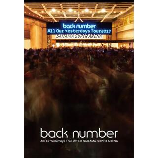バックナンバー(BACK NUMBER)のback number LIVE DVD(ミュージシャン)