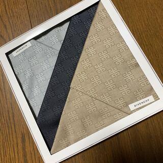 ジバンシィ(GIVENCHY)の【新品】ジバンシー メンズハンカチ3枚セット(ハンカチ/ポケットチーフ)