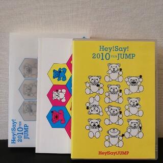ヘイセイジャンプ(Hey! Say! JUMP)の【美品】Hey!Say!2010TEN JUMP DVD(ミュージック)
