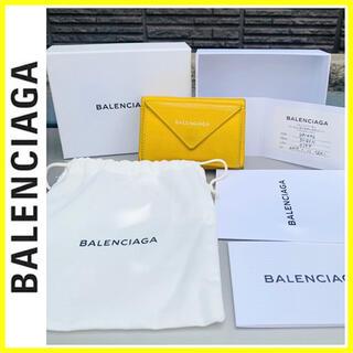 バレンシアガ(Balenciaga)の箱と購入証明証あり■青山店購入■BALENCIAGA バレンシアガ 財布 限定(財布)