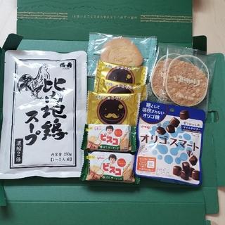 メイジ(明治)の比内地鶏 スープ お菓子詰め合わせ(菓子/デザート)