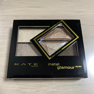 KATE - カネボウ  ケイト メタルグラマーアイズ アイシャドウ BR-3