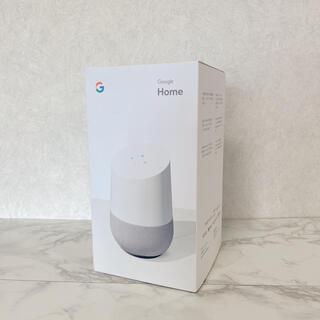 グーグル(Google)の【美品】Googleスマートスピーカー ホワイト(スピーカー)