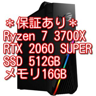 ASUS - ASUS G15DH-R7R2060S512 3700X RTX2060S