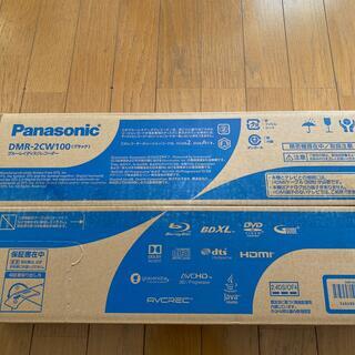 Panasonic - Panasonic DIGA(ディーガ)ブルーレイディスクレコーダー