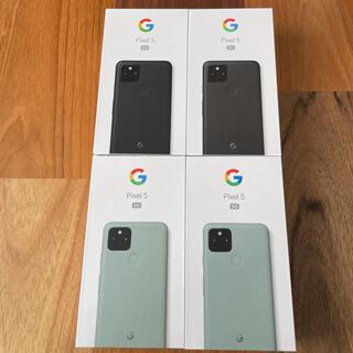 グーグルピクセル(Google Pixel)の【新品】pixel5 4台セット SIMロック解除済み au版(スマートフォン本体)