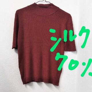 GALLERY VISCONTI - ギャラリービスコンティ シルク/レーヨン半袖ニット M〜L