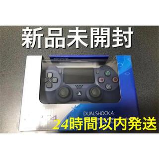 プレイステーション4(PlayStation4)のPS4 純正 ワイヤレスコントローラー デュアルショック4 ブルー 新品未開封(その他)