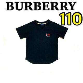 BURBERRY - BURBERRY LONDON  キッズ 半袖 Tシャツ 110