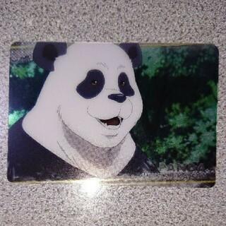 呪術廻戦 パンダ メタルカードコレクション