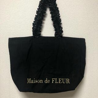 Maison de FLEUR - Maison de FLEUR フリルハンドルトート L バッグ ブラック