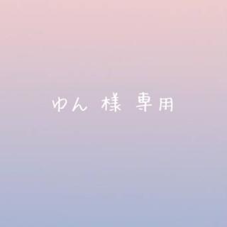 セブンティーン(SEVENTEEN)のゆん 様(K-POP/アジア)