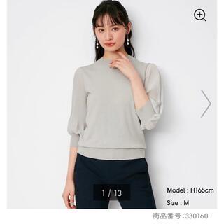 GU - GU プリーツスリーブセーター 7分袖 グレー