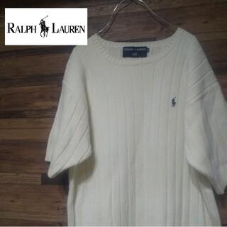 Ralph Lauren - LAUREN ラルフローレン  90S ワンポイントポニーロゴ刺繍 半袖 ニット