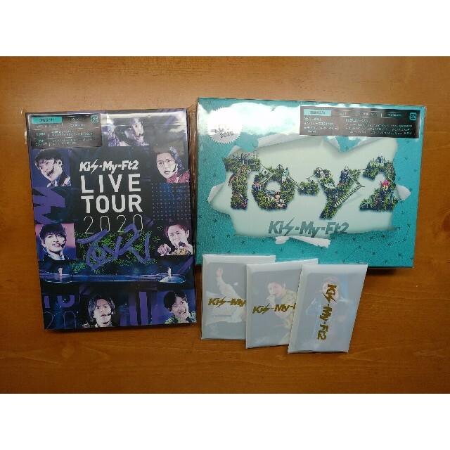 Kis-My-Ft2(キスマイフットツー)のKis-My-Ft2 LIVETOUR To-y2(初回盤DVD&通常版)  エンタメ/ホビーのDVD/ブルーレイ(ミュージック)の商品写真