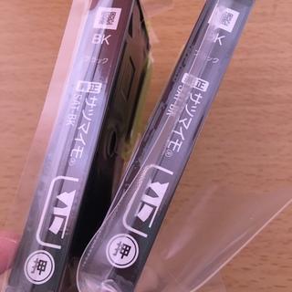 エプソン(EPSON)の【EPSON】【純正 カートリッジ4色5個】【新品】即購入可能 送料込み(オフィス用品一般)