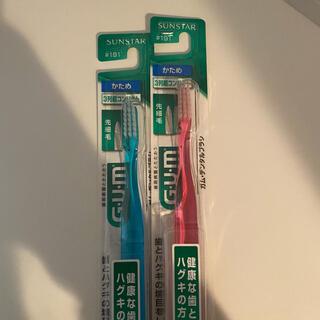 サンスター(SUNSTAR)のgum 歯ブラシ かため コンパクト 2本セット(歯ブラシ/デンタルフロス)
