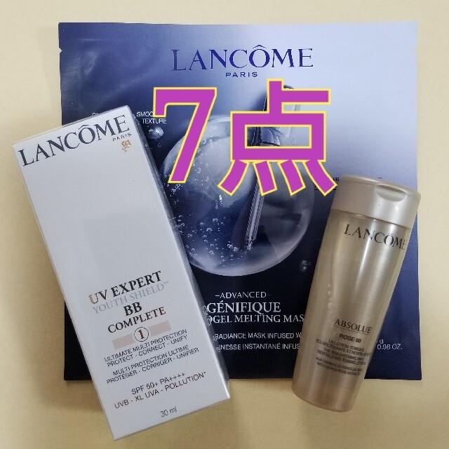 LANCOME(ランコム)の🌹正規品 LANCOME BB(日本製) 7点セット🌹 コスメ/美容のベースメイク/化粧品(BBクリーム)の商品写真