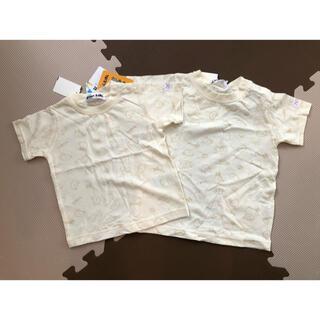 シマムラ(しまむら)のこぐまちゃんTシャツセット(Tシャツ)
