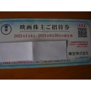 ■東宝の株主優待の映画株主ご招待券 1枚(邦画)
