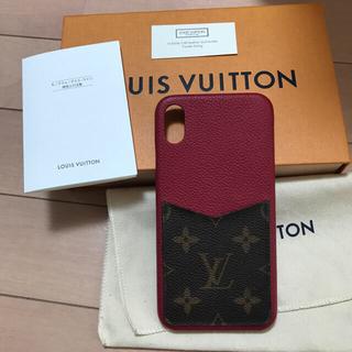 ルイヴィトン(LOUIS VUITTON)の正規品❤️LOUIS VUITTON iPhone XS max スマホケース(iPhoneケース)