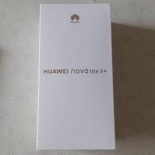 HUAWEI - 新品未開封  ROM128G HUAWEI nova lite 3+ simフリ