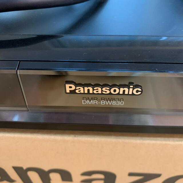 Panasonic(パナソニック)のパナソニック DIGA スマホ/家電/カメラのテレビ/映像機器(ブルーレイレコーダー)の商品写真