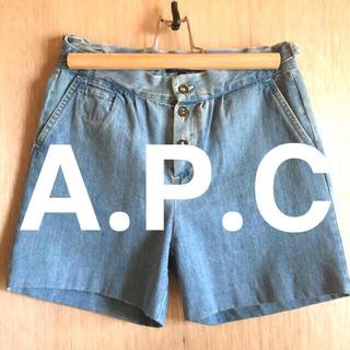 アーペーセー(A.P.C)のA.P.C ( アーペーセー )デニム ショートパンツ(ショートパンツ)