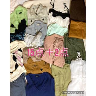 ジーユー(GU)のレディース まとめ売り セット 着回し 春服 夏服 アース ジーユー(セット/コーデ)