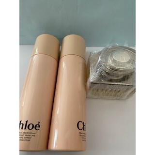 クロエ(Chloe)のクロエ オードパルファム 50ミリ 他 セット 香水(制汗/デオドラント剤)