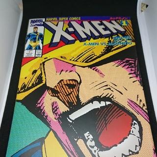 ショウガクカン(小学館)のX-men 1(青年漫画)