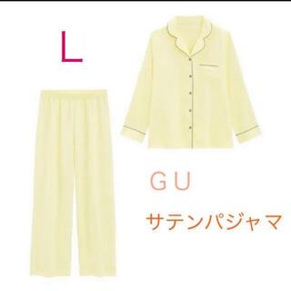 ジーユー(GU)のGU『サテンパジャマ(イエロー・L)』(パジャマ)