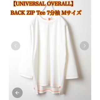 チャオパニックティピー(CIAOPANIC TYPY)の【UNIVERSAL OVERALL】新品!BACK ZIP Tee 7分袖 M(Tシャツ/カットソー(七分/長袖))