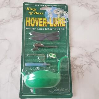 ホバールアー HOVER-LURE(ルアー用品)