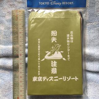ディズニー(Disney)の新品 東京ディズニーリゾート 封筒セット(カード/レター/ラッピング)