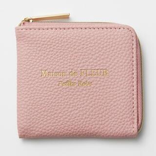 Maison de FLEUR - 【MORE 21年5月付録】メゾン ド フルール プチ ローブ レザー調ミニ財布