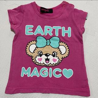 EARTHMAGIC - アースマジック Tシャツ 90