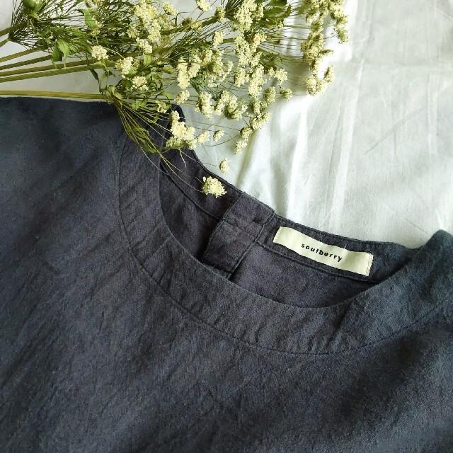 Solberry(ソルベリー)のソウルベリー ワンピース レディースのワンピース(ロングワンピース/マキシワンピース)の商品写真