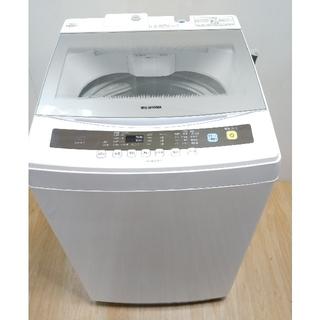 アイリスオーヤマ(アイリスオーヤマ)の洗濯機 7キロ アイリスオーヤマ コンパクト 大容量 ガラストップデザイン(洗濯機)